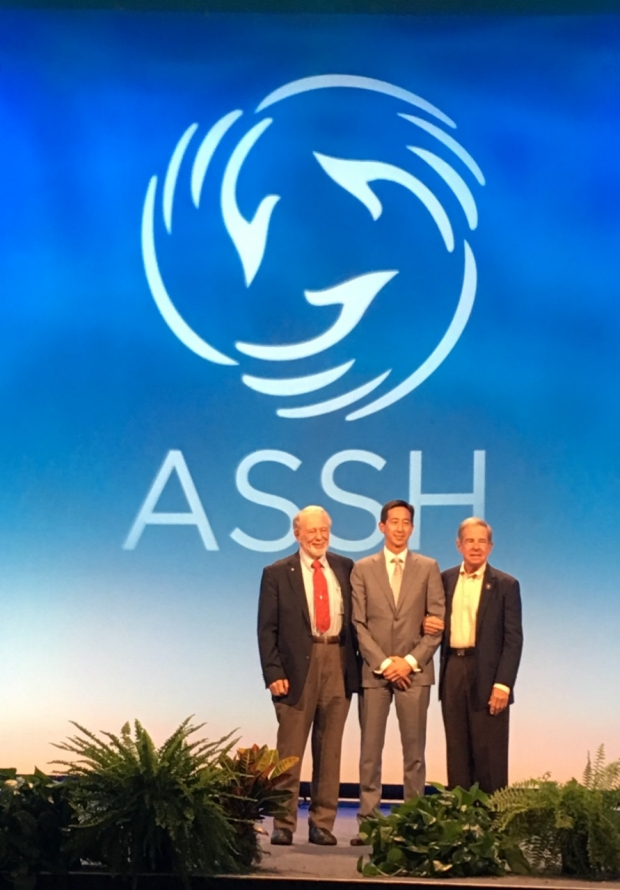Dr. Chang inducted as President of AASH